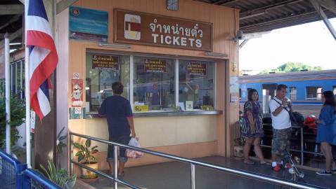 Buy Train Tickets to Chiang Mai